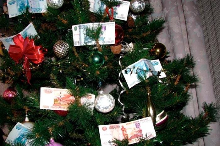 елка с деньгами