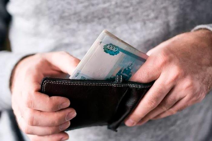 черный кошелек с деньгами